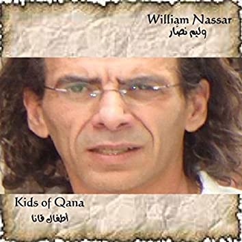 Kids of Qana