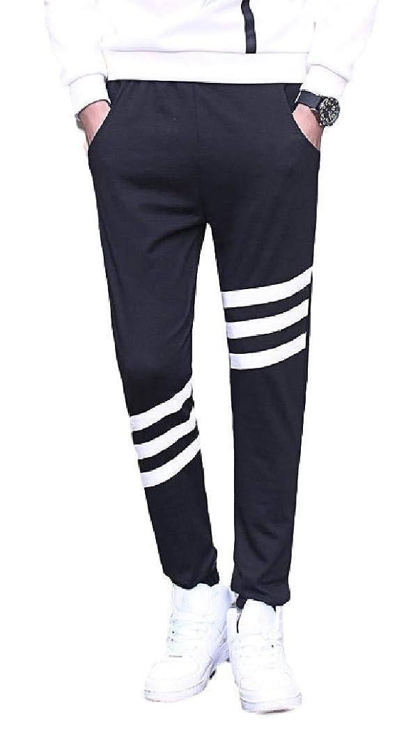 表向きメンテナンス画面[スミドレン] ジャージ メンズ 男性 男 パンツ ズボン ボトムス 3色(黒/グレー/ネイビー) 3サイズ(M/L/XL)