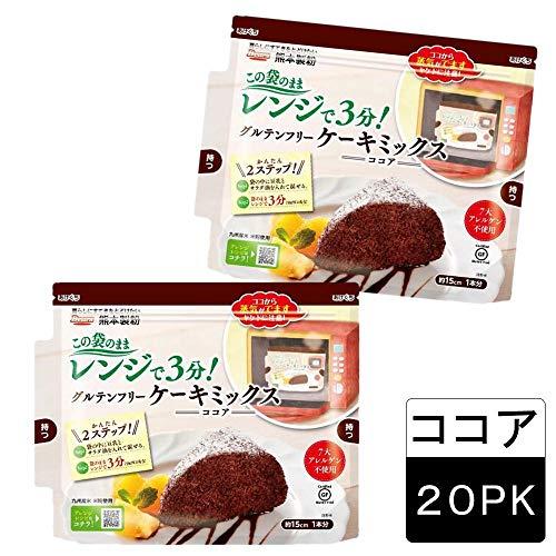 [20袋] 国内産(九州)米粉使用 この袋を使ってつくるケーキ グルテンフリー ケーキミックス(ココア)