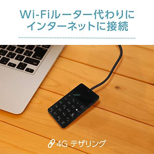 514vpRGUxGL-Makuakeで出資したシンプルフォン「un.mode phone 01」がようやく届いたのでざっくりレビュー!