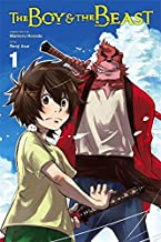 The Boy and the Beast, Vol. 1 - manga (The Boy and the Beast (Manga))