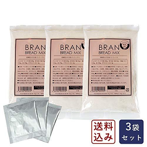 低糖質ふすま食パンミックス 200g×3+ドライイースト3gx3【ゆうパケット