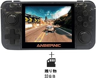 Whatsko RG350 ポータブルゲーム機 Retro Game Linux OpenDinguxシステム 振動モーター 3.5インチIPSスクリーンを 48GB (透明な黒)