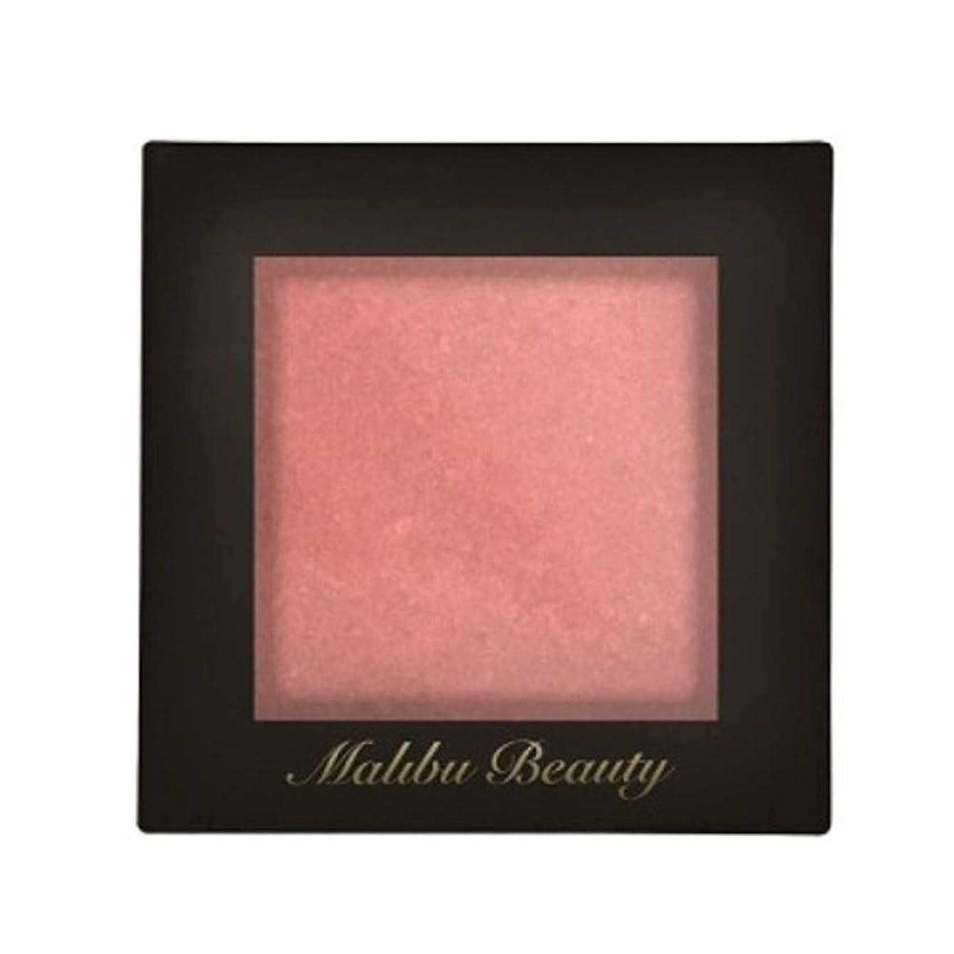 花ノミネート深くマリブビューティー シングルアイシャドウ ピンクコレクション シェルピンク MBPK-02 1.6g
