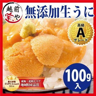 うに A グレード 生食用 100g 【冷凍】/(3パック)