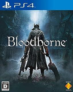 【PS4】Bloodborne(通常版)