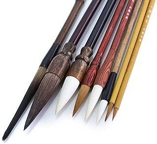 Hmayart MB029 Classic Brush Pen Set for Sumi-e Painting / 8 Brushes Plus 1 Bamboo Wrap