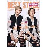 BEST STAGE(ベストステージ) 2021年 06 月号 【表紙:城田優×髙木雄也(Hey! Say! JUMP) 】 [雑誌]