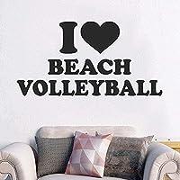 ウォールステッカー私はビーチバレーボールの壁のステッカーバレーボールスポーツデカール男の子部屋の装飾57x45cm