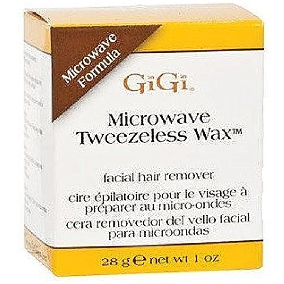 GiGi Microwave Tweezeless Wax, 1 Ounce (Pack of 3)