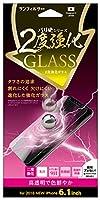 iDress iPhoneXR 2度強化ガラス 楽ピタ 置くだけで簡単に貼れる 2.5D 光沢 高透明で色鮮やか i32BGLW