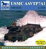Bronco Models USMC AAVTP7A1 Assault Amphibious Vehicle (Contains 4 kits), Scale 1/350
