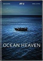 Ocean Heaven [DVD]