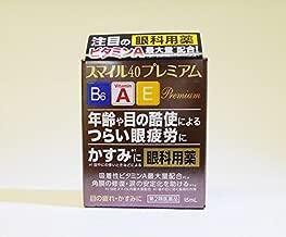 【第2類医薬品】スマイル40プレミアム 15mL ×5