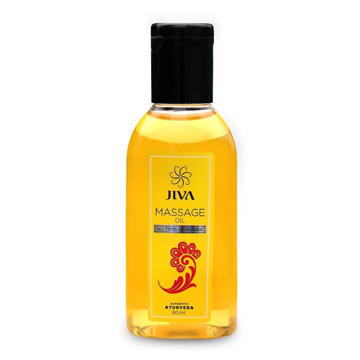 呼び出すスタイル意見Jiva Ayurveda Massage Oil