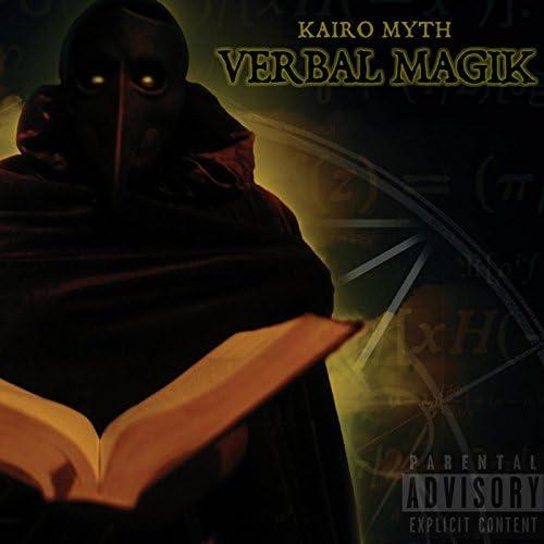Kairo Myth