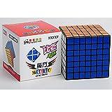 EHAO Neu !! Shengshou 7x7x7 Geschwindigkeit Cube Puzzle 7x7, schwarz
