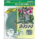 イノアック ガーデンテープ 幅15mmX10m グリーン
