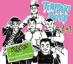 ドリフト 歌詞 東京 Teriyaki Boys