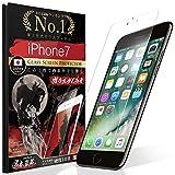 【強度No.1 ガラスザムライ】(日本品質) iPhone7 ガラスフィルム 強化ガラス 保護フィルム [ 最新技術Oシェイプ ] [ 最強硬度10H ] (らくらくクリップ付き) OVER's 54-k