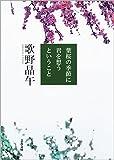 葉桜の季節に君を想うということ (文春文庫) Kindle版
