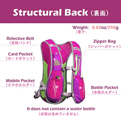 TRIWONDER Hydration Pack Backpack 5.5L Outdoors Mochilas Trail Marathoner Running Race Hydration Vest (Rose Red - Only Vest)
