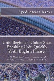 Urdu Beginners Guide: Start Speaking Urdu Phrases with English Pronunciations Learn Urdu Quickly: 100 Most Used Urdu Conve...