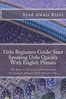 learn urdu phrases