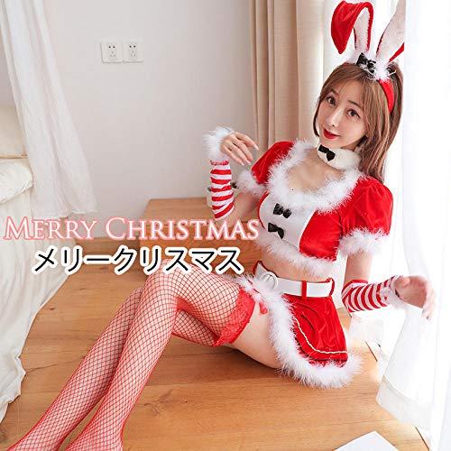 - Kinder Bunny Kostüme