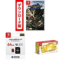 モンスターハンター ライズ オンラインコード版 + マイクロSDカード64GB for Nintendo Switch + Nintendo Swit...