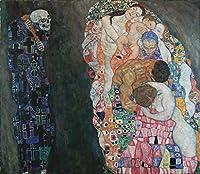 Gustav Klimt ジクレープリント キャンバス 印刷 複製画 絵画 ポスター (死と人生)