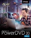 CyberLink PowerDVD 20 Pro | Código de activación PC enviado por email