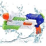 infinitoo Wasserpistole Spritzpistole Water Gun mit 1000ml Wassertank, 8-10 Meter Reichweite Blaster Spielzeug für Kinder, Erwachsene Party Garten Strand Pool etc.