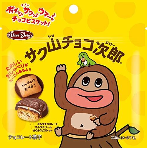 正栄デリシィ サク山チョコ次郎 スタンドパウチ 42g ×8袋