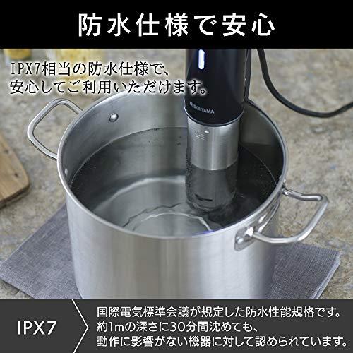 IRISOHYAMA(アイリスオーヤマ)『低温調理器(LTC-01)』