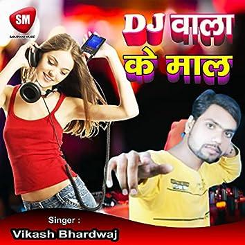 D.J. Wala Ke Mal (Bhojpuri Song)
