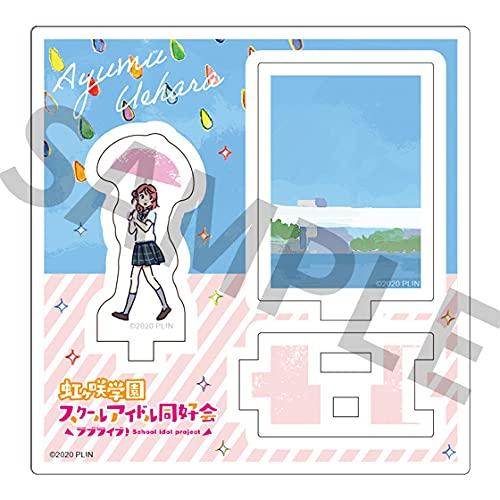 ラブライブ!虹ヶ咲学園スクールアイドル同好会 ミニアクリルジオラマ NEO SKY, NEO MAP! 上原歩夢
