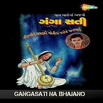 Gangasati Na Bhajano