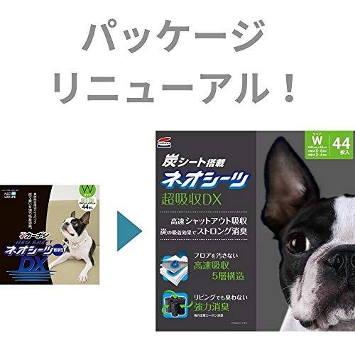 ネオ・ルーライフネオシーツカーボンDX犬用ワイド44枚入