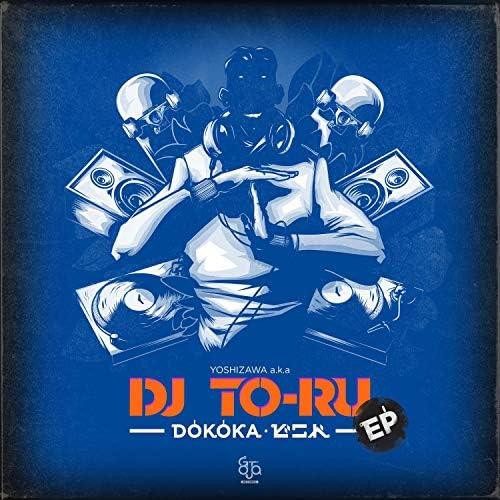 Yoshizawa a.k.a. DJ TO-RU