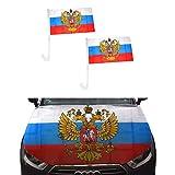 Sonia Originelli Fan-Paket-10 Auto WM Länder Fußball Flaggen Motorhauben Überzieher Farbe Russland
