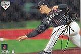 【金箔サインカード】プロ野球チップス2019 SJ-08 高橋 礼 (ソフトバンク) 野球日本代表 侍ジャパン