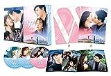 W -君と僕の世界- Blu-ray SET2[Blu-ray/ブルーレイ]