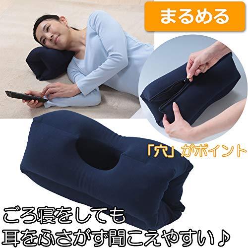 富士パックス『つながるごろ寝クッション』