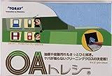 OAトレシー KS2424 ブルー(1枚入)
