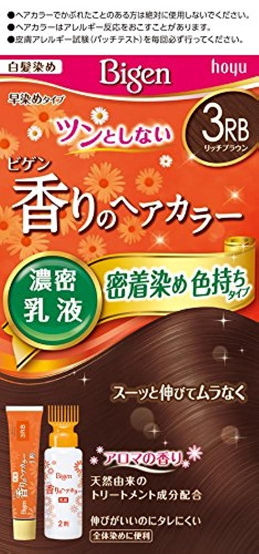 表面的なオン本物ホーユー ビゲン香りのヘアカラー乳液3RB リッチブラウン 40g+60mL