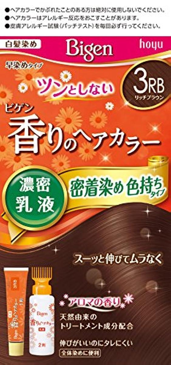 埋め込むバンク白菜ホーユー ビゲン香りのヘアカラー乳液3RB リッチブラウン 40g+60mL
