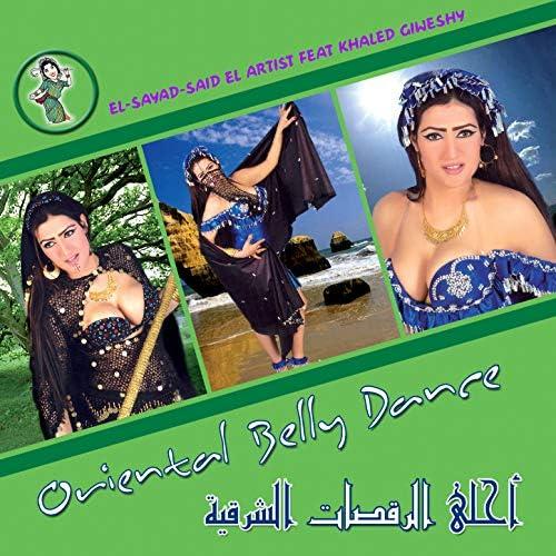 Said El Artist feat. Khaled Giweshy