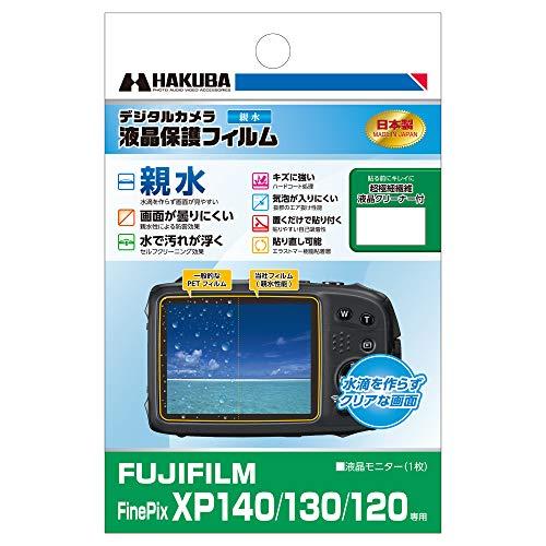 HAKUBA デジタルカメラ液晶保護フィルム 画面が濡れても見やすい親水タイプ FUJIFILM FinePix XP140/XP130/XP120専用 DGFH-FXP140