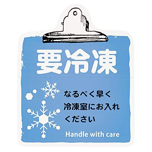 ヘッズ 日本製 ステッカー シール 9.3×11.3cm 水色 100枚 取扱い注意 要冷凍 HEADS TT-10S